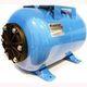 Гидроаккумулятор 24ГП